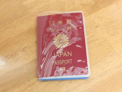 SODIAL(R) クリア透明なパスポートカバー