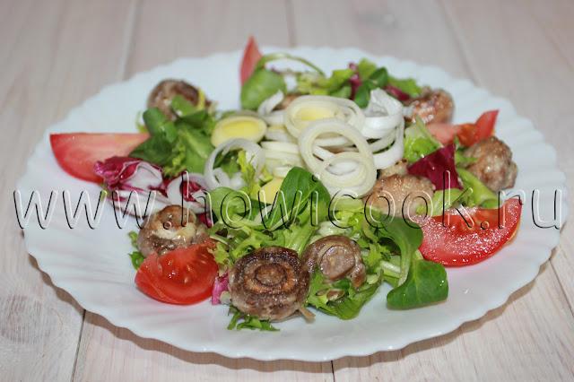 рецепт овощного салата с грибами с пошаговыми фото