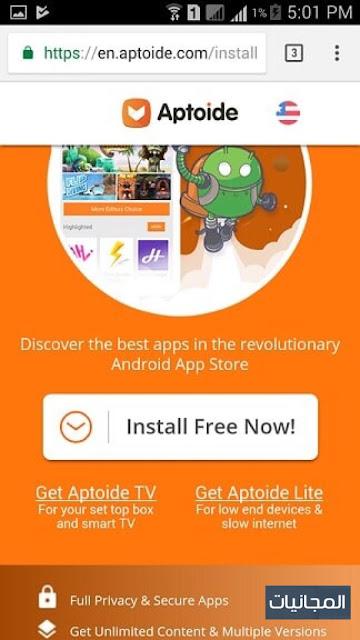 تحميل تطبيقات أندرويد مجاناً مع متجر ابتويد Aptoide 2018