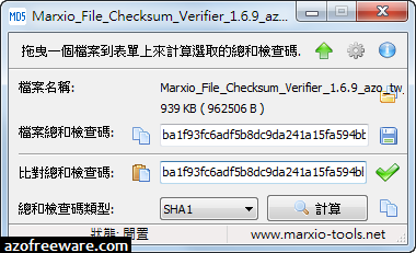 Marxio File Checksum Verifier