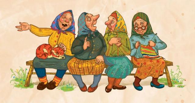 dibujo de un banco de madera con cuatros viejas hablando y haciendo punto