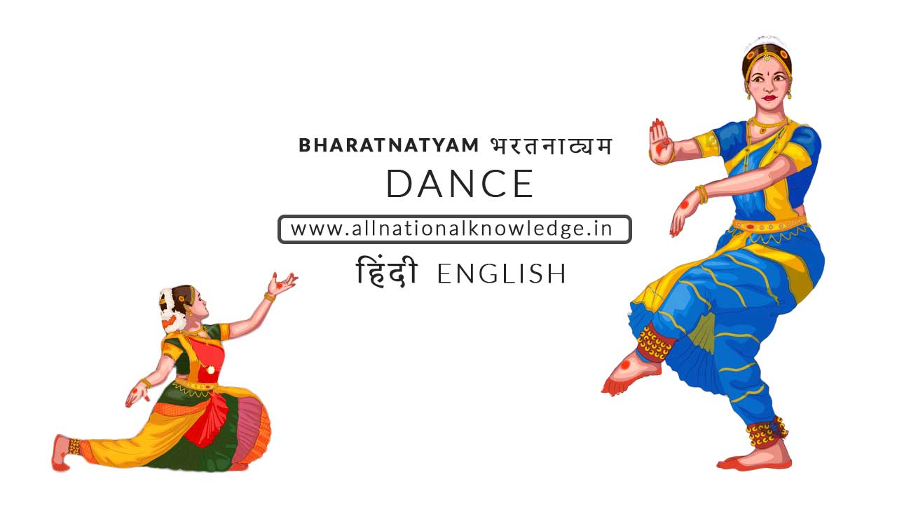 FTII Bharatnatyam dance Hindi
