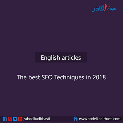 The best SEO Techniques in 2018