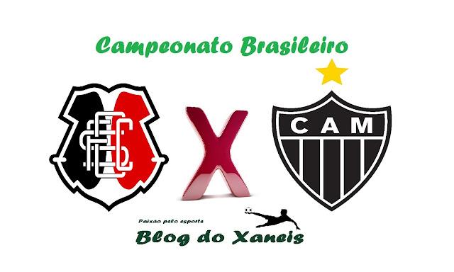 Santa Cruz x Atlético MG Brasileirão Série A 20/11/2016, 19:30 Estádio do Arruda