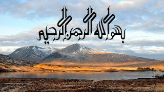 Islamic Cute Baby Wallpaper Bismillah Wallpapers Beautiful Bismillah Wall Art Free
