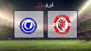مشاهدة مباراة الهلال وناكانا بث مباشر 17-03-2019 كأس الكونفيدرالية الأفريقية