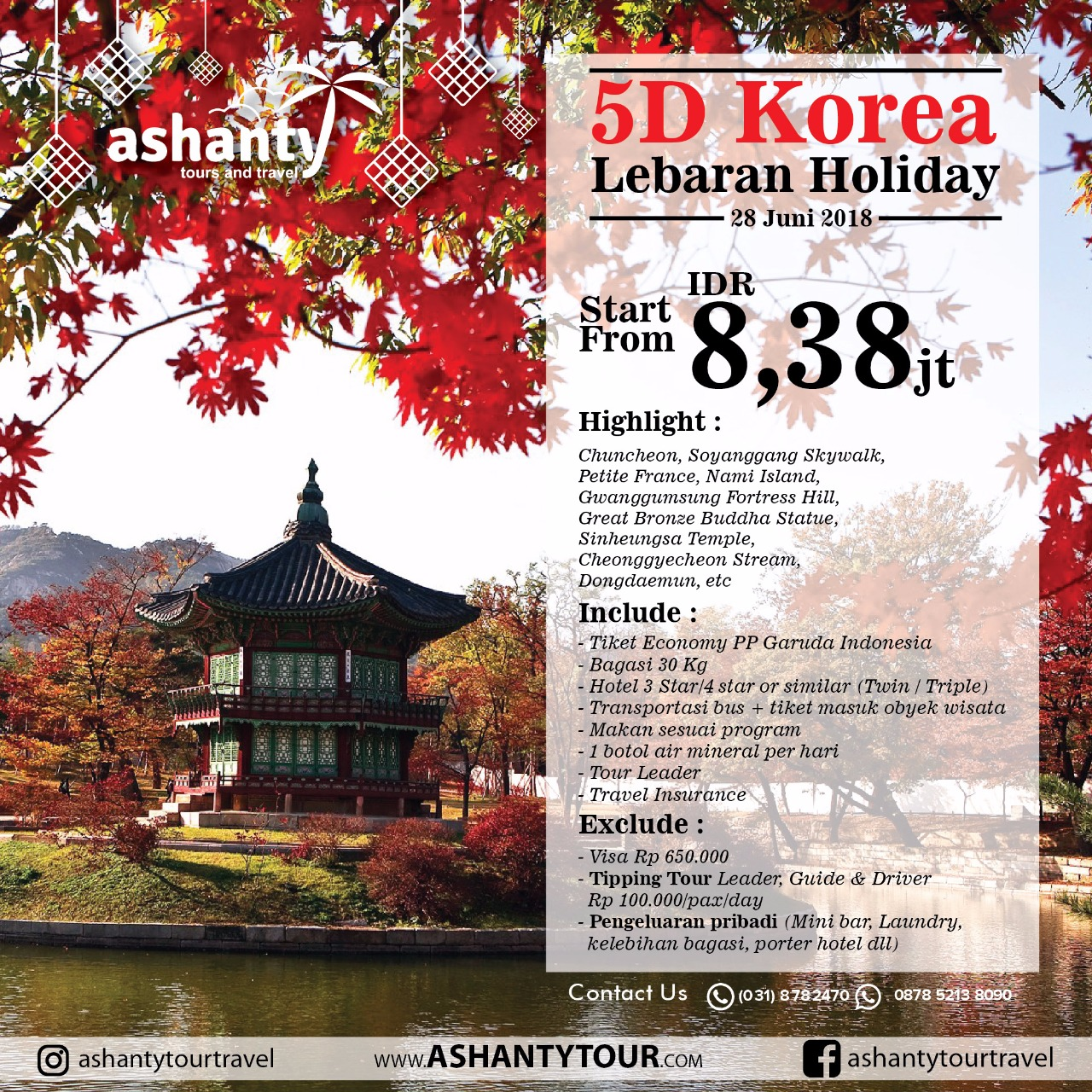 Korea 5D - Lebaran Holiday Tour 2018