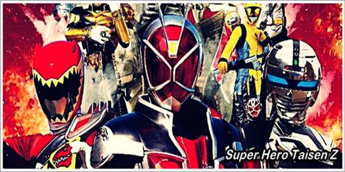 http://jlreleases.blogspot.com/2014/07/super-hero-taisen-z.html