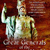Great Generals of The Ancient World by Richard A. Gabriel
