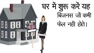 Fresh Business Start in Amloh Punjab