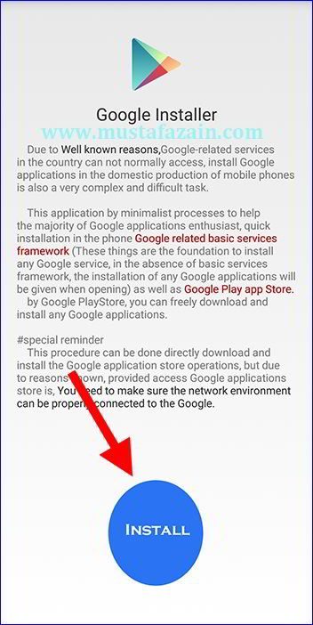 Cara Memasang Google Play Store pada ROM China Stable Xiaomi Mi 6X