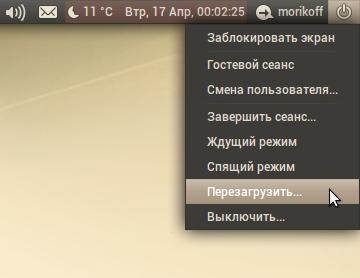 2012 04 17 001