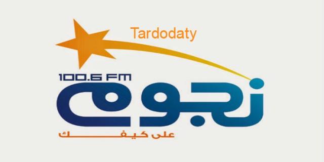تردد راديو نجوم اف ام - Radio Nogoum FM frequency