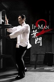 Ip Man 2: La Leyenda del Gran Maestro (2010)