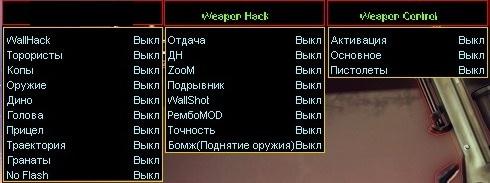 1145250 Point Blank Rus Home Wallhack Hile Botu v1.0 indir   Download