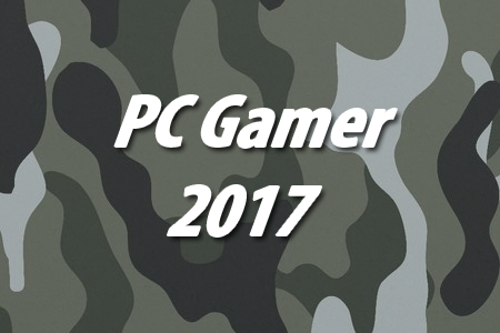 PC Gamer 2017 by dPunisher