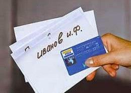 Онлайн заявка на получение кредитной карты по почте