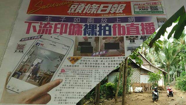 Kasus video porno Arien TKW Hongkong asal Banyuwangi.