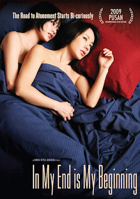 Nonton Film Semi In My End Is My Beginning (2009) Sub Indonesia