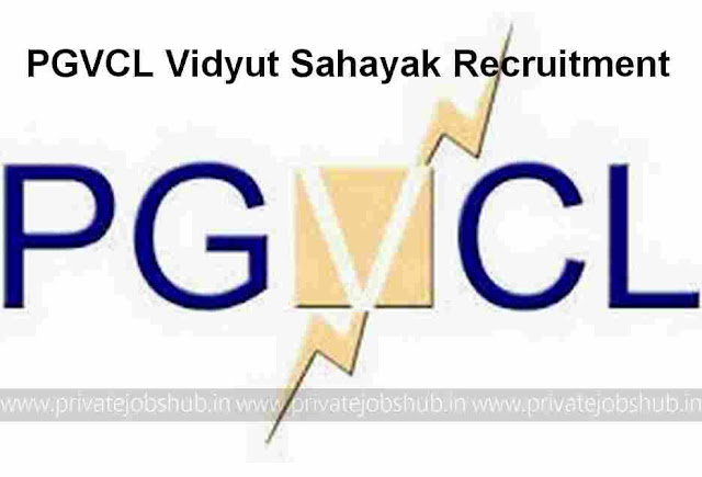 PGVCL Vidyut Sahayak Recruitment