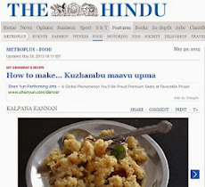 My Recipe in The Hindu