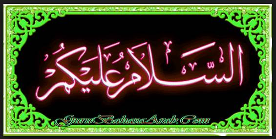 Gambar Tulisan Bahasa Arab Assalamu'alaikum