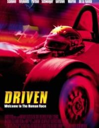 Driven   Bmovies