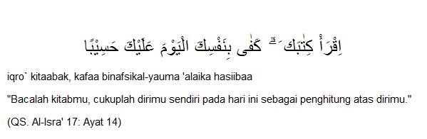 Gambar Qs AL-Isra ayat 14