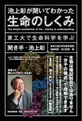 http://publications.asahi.com/ecs/detail/?item_id=18376