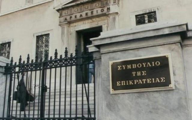 ΣτΕ: Αναβάλλεται για 9η φορά η εκδίκαση για νυκτερινή αποζημίωση Στρατιωτικών-Πότε ορίστηκε