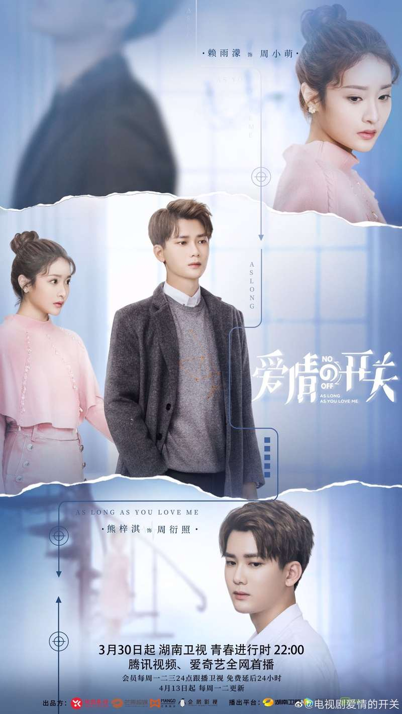 As Long as You Love Me 2020, Chinese drama, Synopsis, Cast