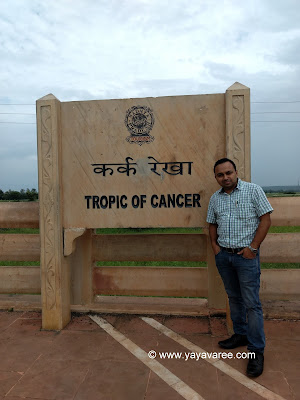 कर्क रेखा, Tropic of cancer passing through MP