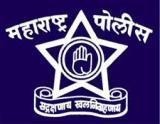 Maharashtra Police PSI Recruitment 2017