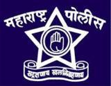 Maharashtra Police PSI Recruitment 2017