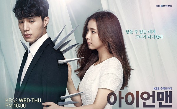 Download Drama Korea Blade Man Batch Subtitle Indonesia