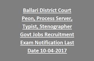 Ballari District Court Peon, Process Server, Typist, Stenographer Govt Jobs Recruitment Exam Notification Last Date 10-04-2017