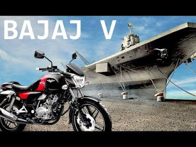 Bajaj V Image HD