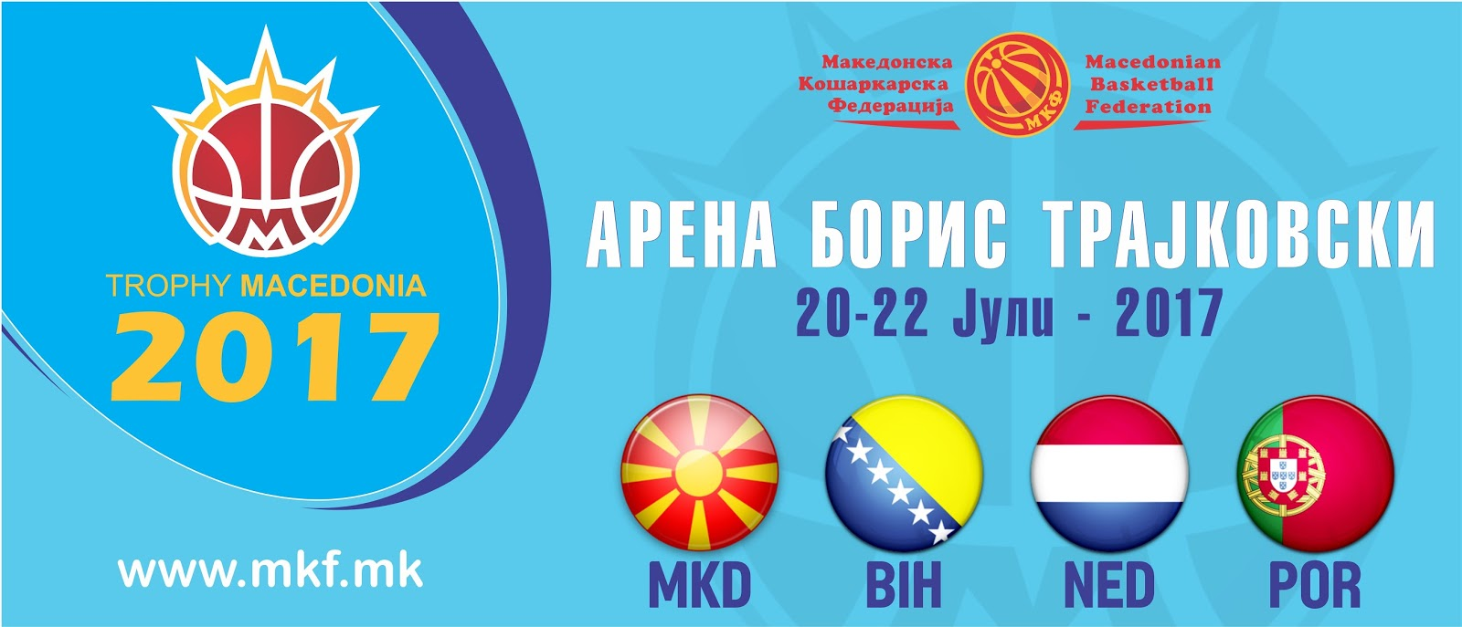 Bosnia, Portugal and the Netherlands participate in the Trophy Macedonia basketball tournament
