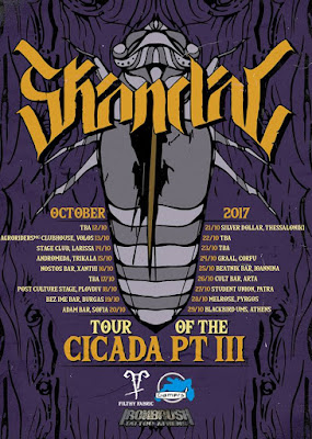 SKANDAL, TOUR OF THE CICADA PART III (Greece & Bulgaria)