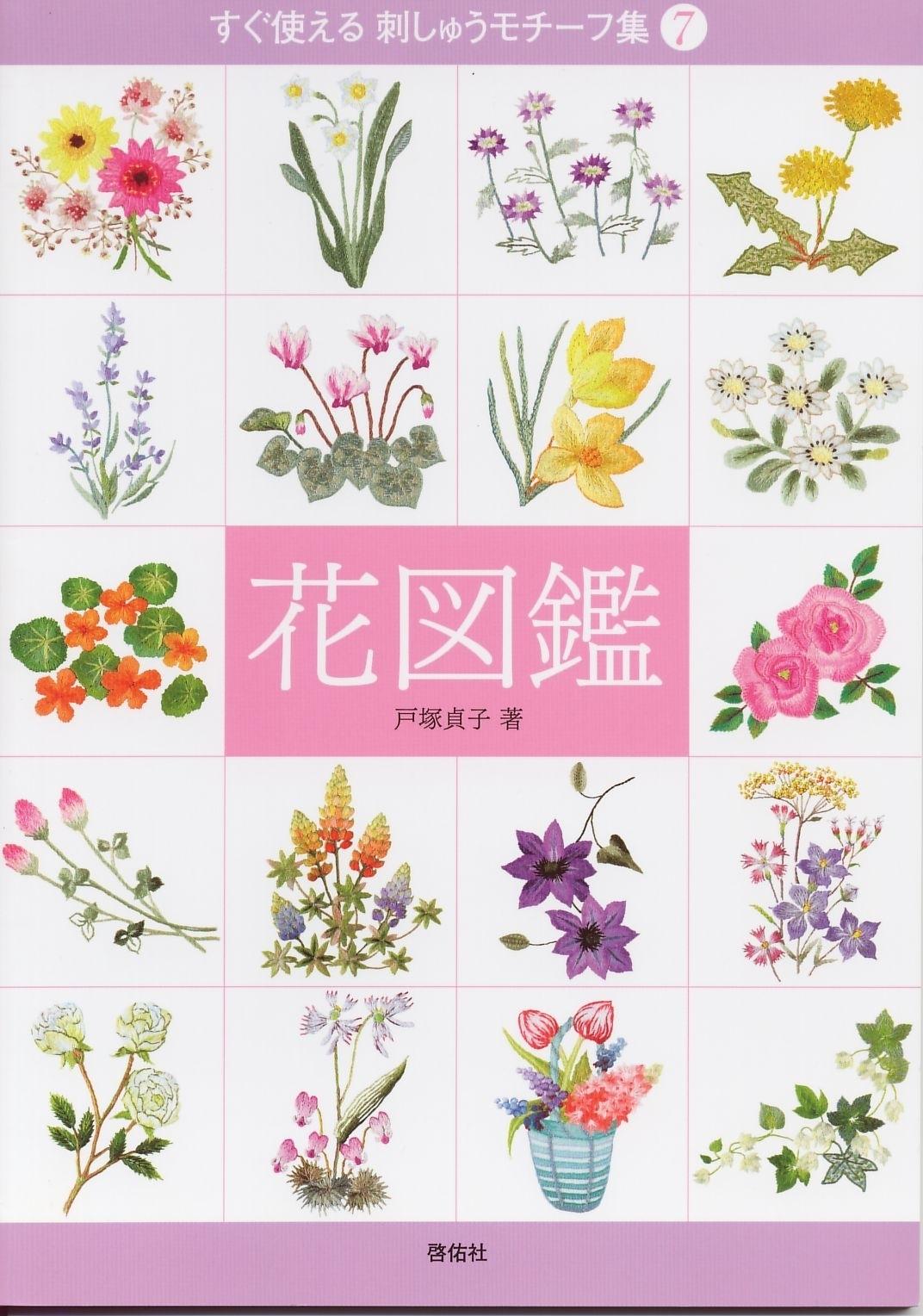 японская книга по вышивке, вышивка схемы