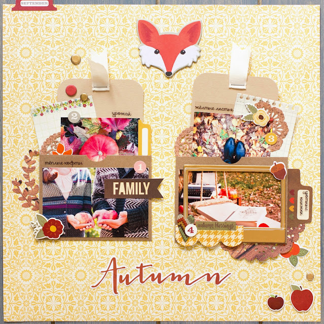 october-afternoon-simple-stories-layout-cozy-autumn-memuaris-scrapbooking-dasha-samuseva