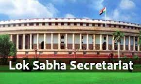 Lok Sabha | Junior Clerk | Recruitment 2017