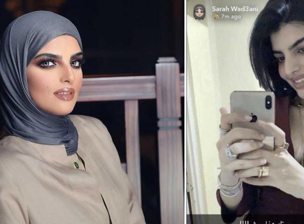 ساره الودعاني من غير حجاب