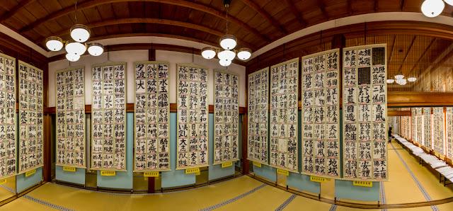 Interior del templo :: Panorámica 12 x Canon EOS5D MkIII   ISO800   Canon 24-105@24mm   f/5.6   1/20s