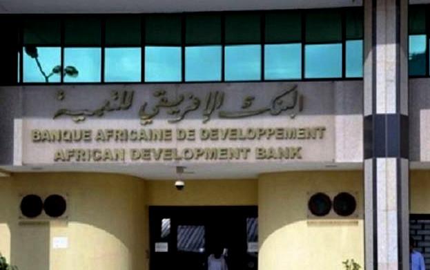 البنك الإفريقي للتنمية يمنح المغرب تمويلا بقيمة 117 مليون أورو