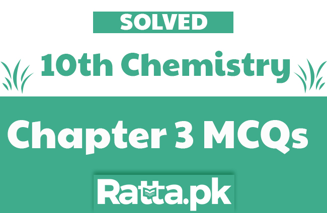 Chapter 3 Organic Chemistry MCQs with Answers | 10th Class Chemistry
