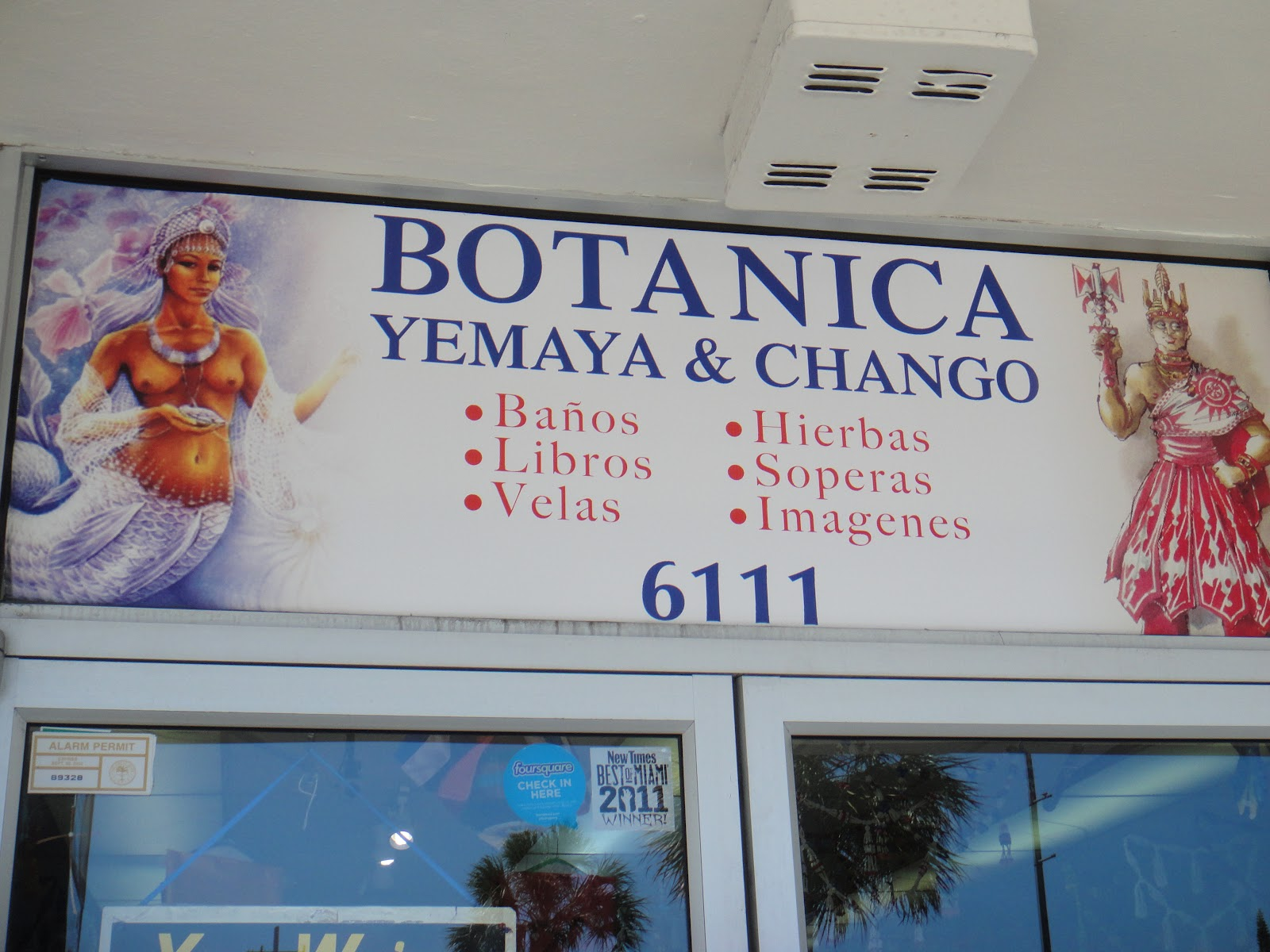 Monicajou: Botanica Yemaya and Chango- store pictures