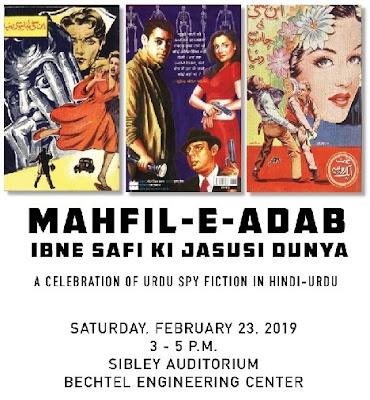 Mahfil-e-Adab - Ibne Safi ki Jasusi Dunya, Sibley Auditorium, Berkeley, California