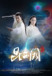 Côn Lôn Khuyết Chi Tiền Thế Kim Sinh - Kun Lun Que Zhi Qian Jin Sheng