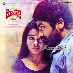 Pizza 2 telugu Movie Audio CD Front Covers, Posters, Pictures, Pics, Images, Photos, Wallpapers